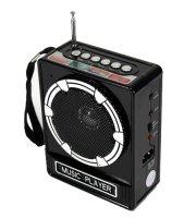 Music Player - Mini hordozható hangszóró